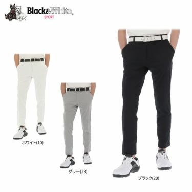 ブラック&ホワイト Black&White ホワイトライン メンズ ストレッチ テーパード アンクルパンツ BGS5001EJ 2021年モデル 詳細1