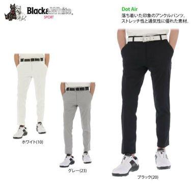 ブラック&ホワイト Black&White ホワイトライン メンズ ストレッチ テーパード アンクルパンツ BGS5001EJ 2021年モデル 詳細2