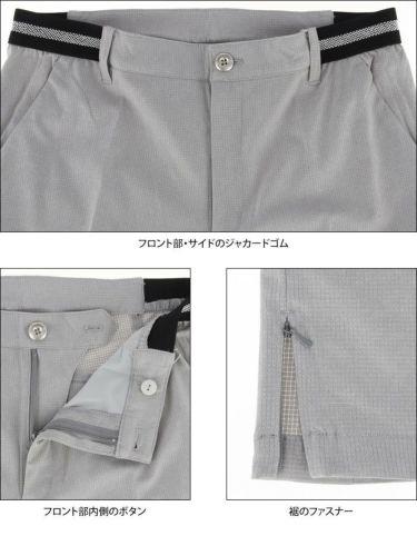 ブラック&ホワイト Black&White ホワイトライン メンズ ストレッチ テーパード アンクルパンツ BGS5001EJ 2021年モデル 詳細5
