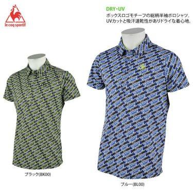 ルコック Le coq sportif メンズ ボックスロゴ 総柄プリント 半袖 ポロシャツ QGMRJA38 2021年モデル 詳細2