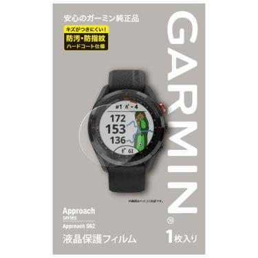 Garmin ガーミン アプローチ 液晶保護フィルム Approach S62 用 M04-JPC10-12 クリアー