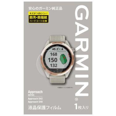 Garmin ガーミン アプローチ 液晶保護フィルム Approach S42 S40 用 M04-JPC10-02 クリアー