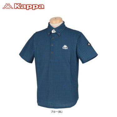 カッパ Kappa メンズ ロゴ刺繍 総柄プリント 半袖 ボタンダウン ポロシャツ KGA52SS01 2020年モデル 詳細1
