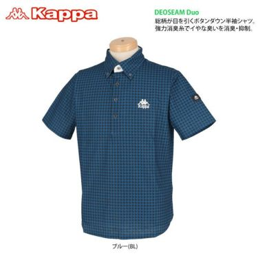 カッパ Kappa メンズ ロゴ刺繍 総柄プリント 半袖 ボタンダウン ポロシャツ KGA52SS01 2020年モデル 詳細2