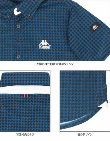 カッパ Kappa メンズ ロゴ刺繍 総柄プリント 半袖 ボタンダウン ポロシャツ KGA52SS01 2020年モデル 詳細4