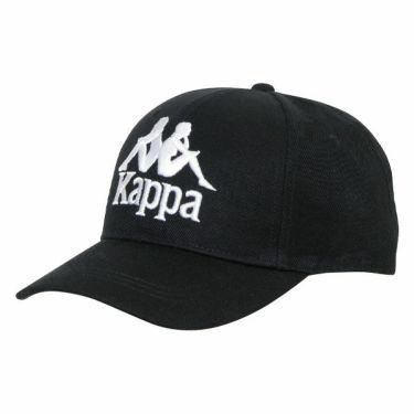 【fw特価】△カッパ Kappa ユニセックス 立体ロゴ刺繍 キャップ KG958HW31 BK ブラック ブラック(BK)