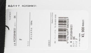 【fw特価】△カッパ Kappa ユニセックス 立体ロゴ刺繍 キャップ KG958HW31 BK ブラック 詳細2