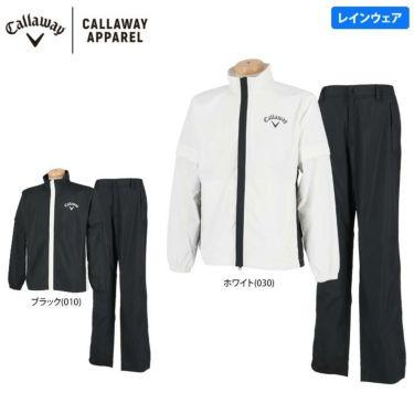 キャロウェイ Callaway メンズ レインウェア 上下セット 241-1989510 2021年モデル 詳細1