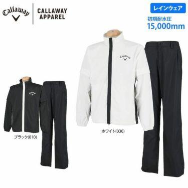 キャロウェイ Callaway メンズ レインウェア 上下セット 241-1989510 2021年モデル 詳細2