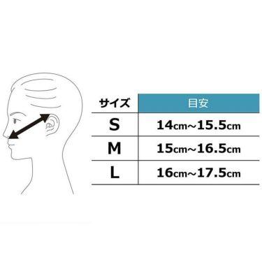 ミズノ MIZUNO JAPANロゴ マウスカバー C2JY1192 62 レッド 2021年モデル 詳細2