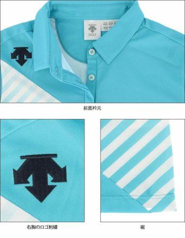 デサントゴルフ JAPAN NATIONAL TEAM プレイングモデル ライジングプリント レディース 半袖 ポロシャツ DGWPJA00OP 2021年モデル 詳細4