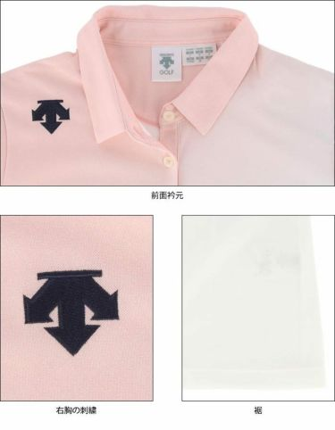デサントゴルフ JAPAN NATIONAL TEAM プレイングモデル ライジング グラデーション レディース 半袖 ポロシャツ DGWPJA01OP 2021年モデル 詳細4