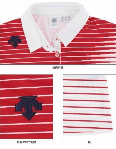 デサントゴルフ JAPAN NATIONAL TEAM プレイングモデル ライジングボーダー グラデーション レディース 半袖 ポロシャツ DGWPJA02OP 2021年モデル 詳細4