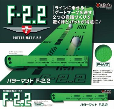 タバタ Tabata パターマット F-2.2 GV-0134 詳細2