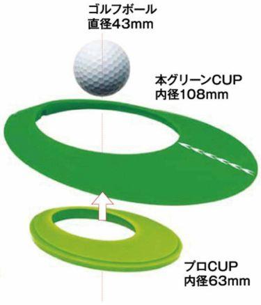 タバタ Tabata アレンジカップ360° GV-0190 詳細2