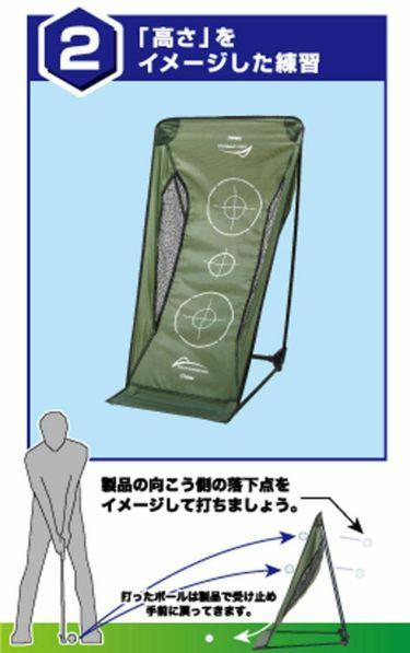 タバタ Tabata 2WAY アプローチ GV-0371 詳細5
