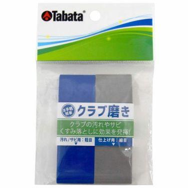 タバタ Tabata ゴム消しクリーナー GV-0540 詳細2