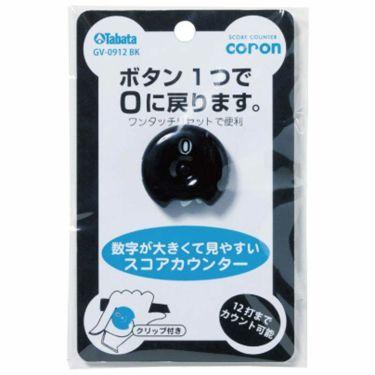 タバタ Tabata スコアカウンター coron GV-0912 BK ブラック 詳細2