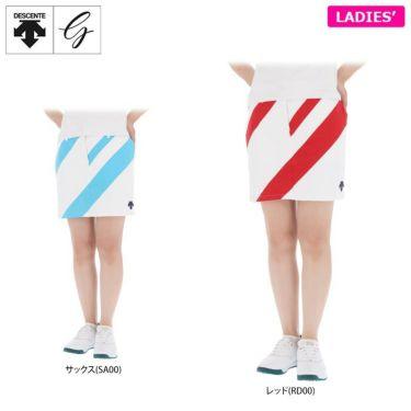 デサントゴルフ JAPAN NATIONAL TEAM プレイングモデル インナーパンツ一体型 ライジング ストレッチ レディース スカート DGWPJE00OP 詳細1