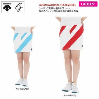 デサントゴルフ JAPAN NATIONAL TEAM プレイングモデル インナーパンツ一体型 ライジング ストレッチ レディース スカート DGWPJE00OP 詳細2