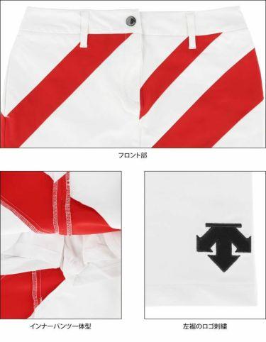 デサントゴルフ JAPAN NATIONAL TEAM プレイングモデル インナーパンツ一体型 ライジング ストレッチ レディース スカート DGWPJE00OP 詳細5