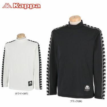 カッパ Kappa メンズ ロゴテープ 裏起毛 長袖 ハイネックシャツ KGA52LS31 2020年モデル 詳細1
