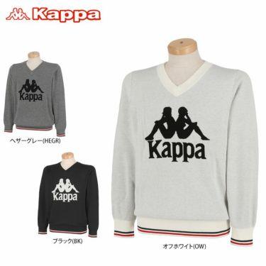 カッパ Kappa メンズ ビッグロゴ 長袖 Vネック セーター KGA52SW04 2020年モデル 詳細1