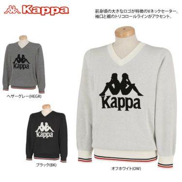 カッパ Kappa メンズ ビッグロゴ 長袖 Vネック セーター KGA52SW04 2020年モデル 詳細2