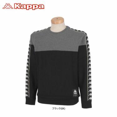 カッパ Kappa メンズ カラーブロック ロゴテープ 長袖 クルーネック セーター KGA52SW31 2020年モデル 詳細1