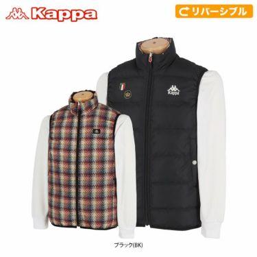 カッパ Kappa メンズ リバーシブル 撥水 ハイネック フルジップ ダウンベスト KGA52VE01 2020年モデル 詳細1