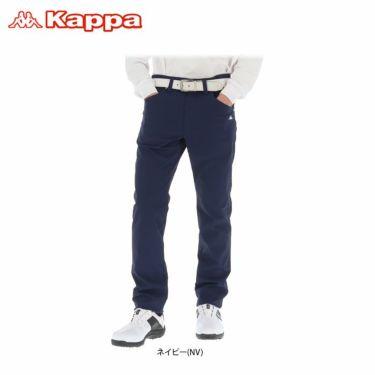 カッパ メンズ ロングパンツ KG952PA46