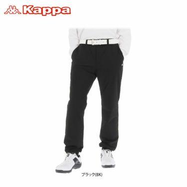 カッパ メンズ ジョガーパンツ KG952PA48(2019) ブラック(BK)