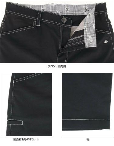 カッパ Kappa メンズ 撥水 ストレッチ ロングパンツ KGA52PA01 2020年モデル [裾上げ対応1●] 詳細5