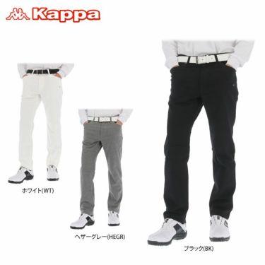 カッパ Kappa メンズ モールスキン ストレッチ ロングパンツ KGA52PA03 2020年モデル [裾上げ対応1●] 詳細1