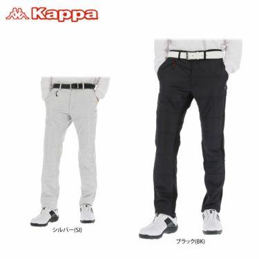 カッパ Kappa メンズ 生地切替 中綿 ロングパンツ KGA52PA09 2020年モデル [裾上げ対応4●] 詳細1