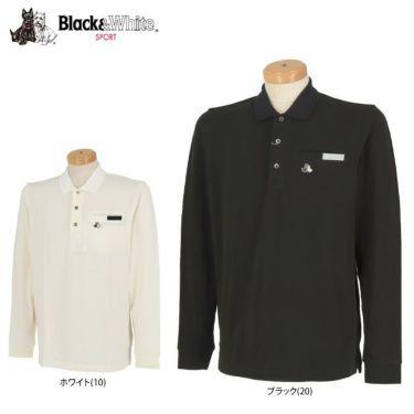 ブラック&ホワイト Black&White メンズ ロゴ刺繍 ストレッチ ポケット付き 長袖 ポロシャツ BGF9210XJ 2020年モデル 詳細1