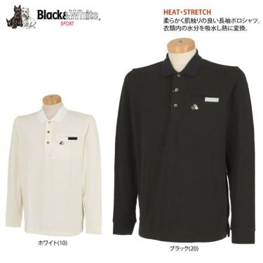 ブラック&ホワイト Black&White メンズ ロゴ刺繍 ストレッチ ポケット付き 長袖 ポロシャツ BGF9210XJ 2020年モデル 詳細2