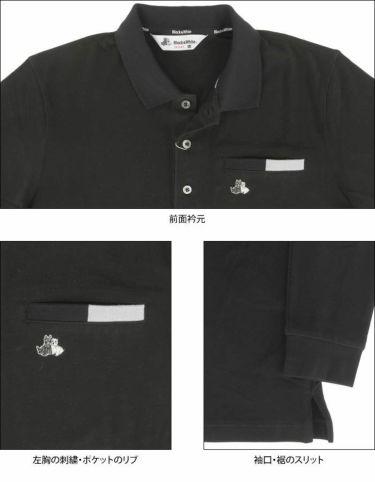 ブラック&ホワイト Black&White メンズ ロゴ刺繍 ストレッチ ポケット付き 長袖 ポロシャツ BGF9210XJ 2020年モデル 詳細4