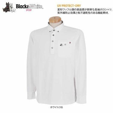 ブラック&ホワイト Black&White メンズ ロゴ刺繍 ワッフル生地 ポケット付き 長袖 ボタンダウン ポロシャツ BGF9300YA 2020年モデル 詳細2