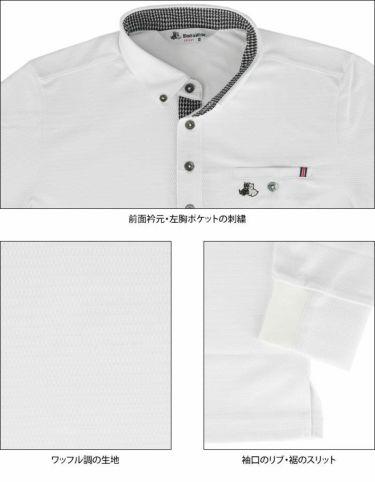 ブラック&ホワイト Black&White メンズ ロゴ刺繍 ワッフル生地 ポケット付き 長袖 ボタンダウン ポロシャツ BGF9300YA 2020年モデル 詳細4