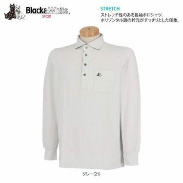 ブラック&ホワイト Black&White メンズ ロゴ刺繍 ポケット付き 長袖 ホリゾンタルカラー ポロシャツ BGF9310XI 2020年モデル 詳細2
