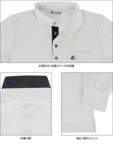 ブラック&ホワイト Black&White メンズ ロゴ刺繍 ポケット付き 長袖 ホリゾンタルカラー ポロシャツ BGF9310XI 2020年モデル 詳細4