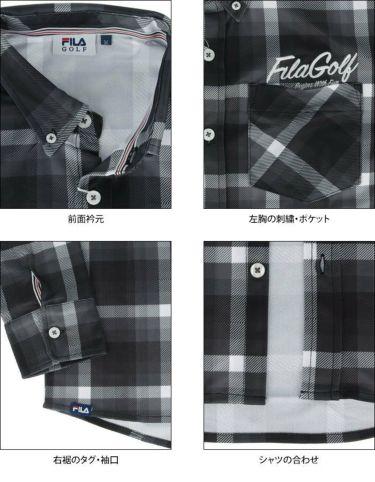 フィラ FILA メンズ 総柄プリント チェック 長袖 ボタンダウン ポロシャツ 780-503 2020年モデル 詳細4