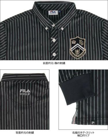 フィラ FILA メンズ ストライプ柄 エンブレム刺繍 長袖 ボタンダウン ポロシャツ 780-505 2020年モデル 詳細4