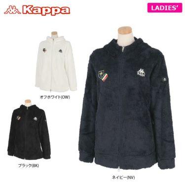 カッパ Kappa レディース ボアフリース 長袖 フード付き ジャケット KGA62KT62 2020年モデル 詳細1