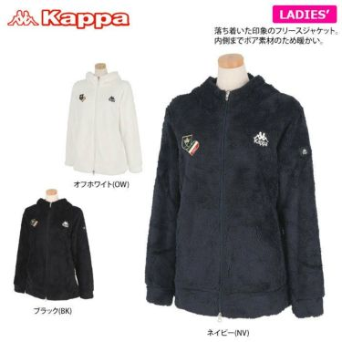 カッパ Kappa レディース ボアフリース 長袖 フード付き ジャケット KGA62KT62 2020年モデル 詳細2