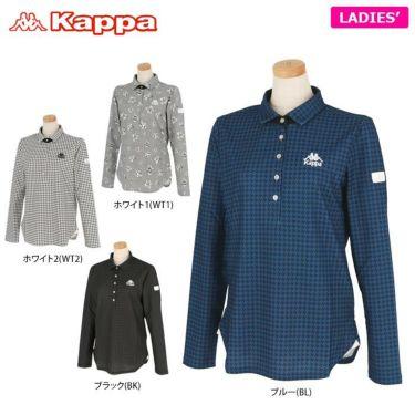 カッパ Kappa レディース 総柄 長袖 ポロシャツ KGA62LS61 2020年モデル 詳細1