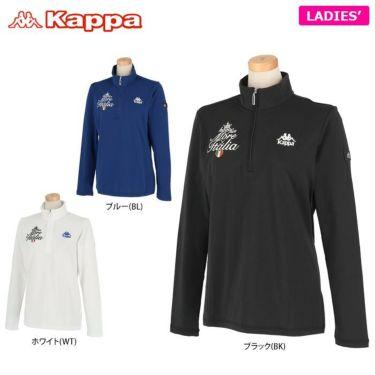 カッパ Kappa レディース ストレッチ レタリング ロゴ刺繍 長袖 ハーフジップシャツ KGA62LS62 2020年モデル 詳細1