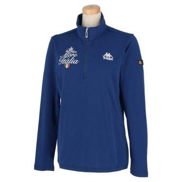 カッパ Kappa レディース ストレッチ レタリング ロゴ刺繍 長袖 ハーフジップシャツ KGA62LS62 2020年モデル ブルー(BL)
