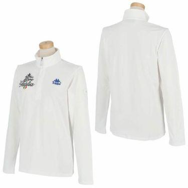 カッパ Kappa レディース ストレッチ レタリング ロゴ刺繍 長袖 ハーフジップシャツ KGA62LS62 2020年モデル 詳細3